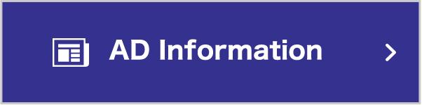 AD Information