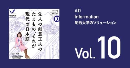 先人の創意工夫のたまもの、それが現代の日本語