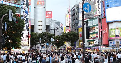 多民族国家「日本」への視座
