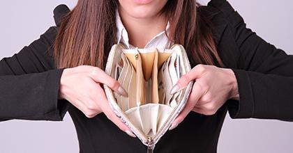 消費税が抱える問題 ―求められる公正な仕組みの実現―