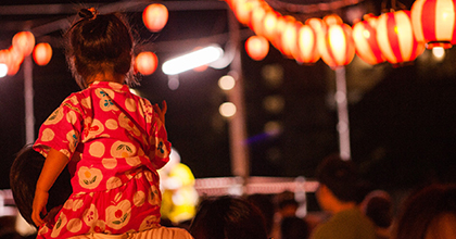 「地域創生」の基点は民俗文化にある ―伝統芸能や祭り行事と地域力の関係からの提言―