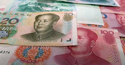 人民元は国際通貨といえるのか ―求められる中国金融システムの強化―
