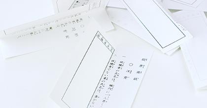 トランプ氏の選挙モデルは日本のネット選挙に応用できるか?