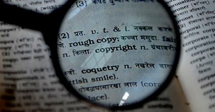 著作権法と二次創作