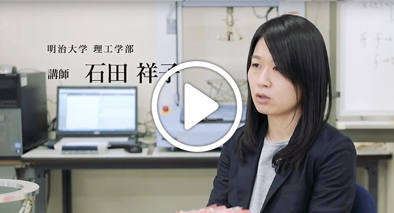 動画でわかる!「折紙工学」 ―折紙の構造を使って防振器を研究―