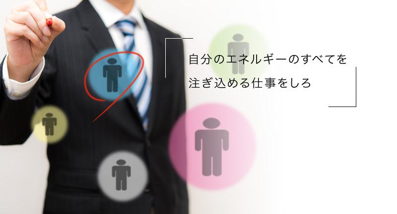 私が考える「次世代リーダーに必要な力」【1】