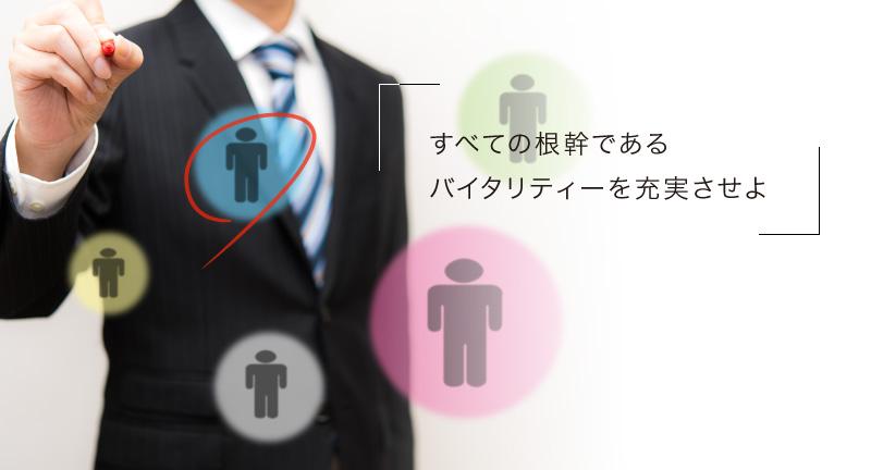 私が考える「次世代リーダーに必要な力」【10】